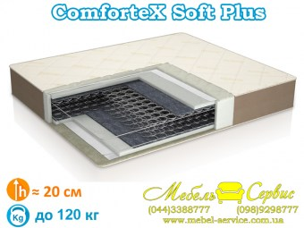 Матрас ComforteX Soft Plus